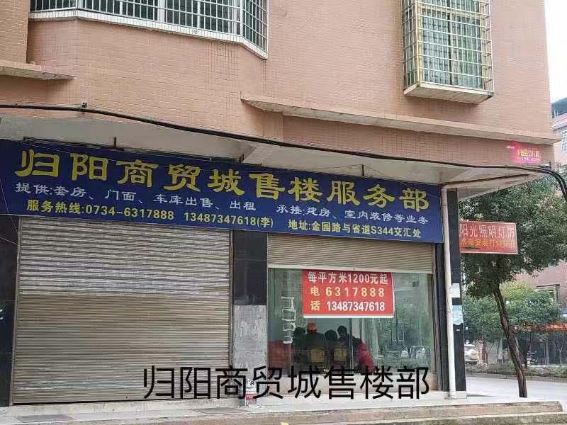 扫黑除恶的今天,谁来管管祁东归阳镇印塘村霸支书?
