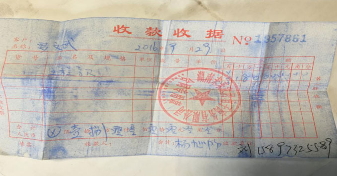 湖南未来家居公司偷税漏税近百万,请税务部门严查